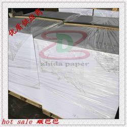 拉萨双胶纸_至大纸业_高克重双胶纸工厂图片