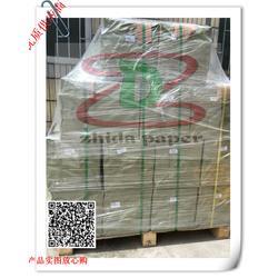 复合包装纸老友价-大同复合包装纸-至大纸业(查看)图片