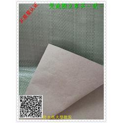 防水牛皮包装纸得心应手-太原防水牛皮包装纸-至大纸业巴巴图片