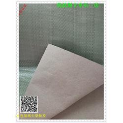 防水包装纸放心之选-至大纸业-普宁防水包装纸价格