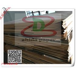 书本防水包装纸老铁-至大纸业(在线咨询)苏州书本防水包装纸