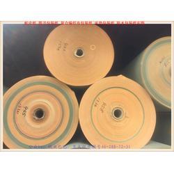 至大纸业包装 印刷 印刷厂防水包装纸-威海防水包装纸