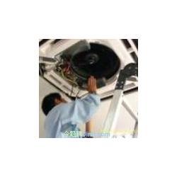 南山天海花園三菱空調特約維修,海源(已認證),三菱空調圖片