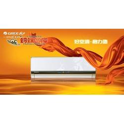 深圳格力空调专卖柜机挂机,海源(在线咨询),格力空调专卖图片