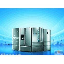 西乡海信冰箱维修电话清洗加氟消-海源(在线咨询)冰箱维修图片