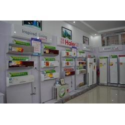 海尔空调|海尔|公明海尔空调销售专卖报价图片