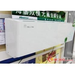 空调销售_海源_龙华志高空调销售天花机安装一级图片