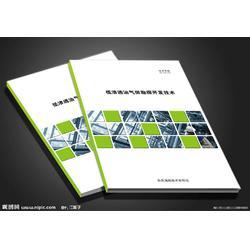 产品宣传画册,产品宣传画册印刷,深圳宣传画册图片