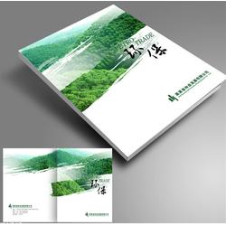 深圳石凹专业彩页印刷|石凹专业彩页印刷|国兴印刷图片