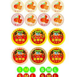 国兴印刷(图),彩盒印刷版,广州市彩盒印刷图片