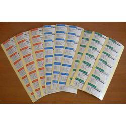 深圳條碼標簽印刷-條碼標簽印刷大浪-國興印刷圖片