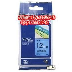 兄弟p-touch标签色带TZ-561蓝色36MM色带图片