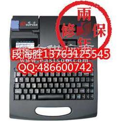 硕方打字机TP60I线号机图片