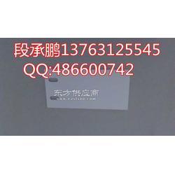 佳能标牌打字机M-300打印色带图片