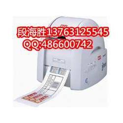 CPM-100HC彩贴机国产贴纸BS-S112图片