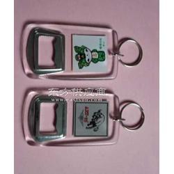 道滘钥匙扣厂家茶山钥匙扣厂家高埗钥匙扣生产图片