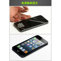方胜制品,【pet保护膜苹果手机膜】,pet保护膜图片