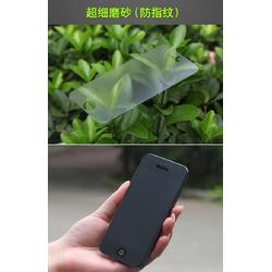 苹果手机膜、iPhone手机贴膜定制、苹果手机膜图片
