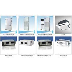 艺宁制冷技术好、别墅格力中央空调多少钱、别墅格力中央空调图片