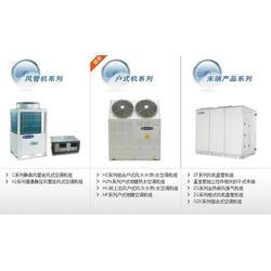 公寓格力中央空调安装、艺宁制冷专注、公寓格力中央空调图片