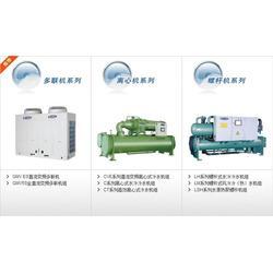 广州格力变频空调柜机|周全|广州格力变频空调柜机图片