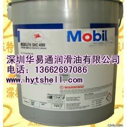 美孚|华易通润滑油|美孚高温润滑脂图片