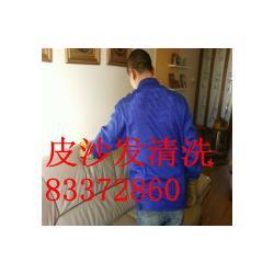西丽地毯清洗消毒,开荒清洁,深圳西丽清洁公司图片
