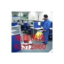 新洲洗地毯、福田新洲洗地毯公司、深圳龙兴清洁(优质商家)图片
