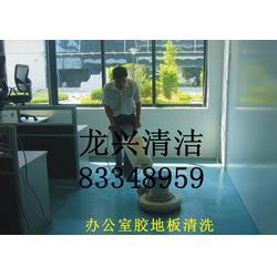 龙华新房开荒保洁公司、开荒保洁、深圳龙兴清洁(查看)图片