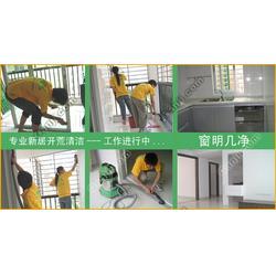 布心二手房清洁|深圳龙兴清洁公司|布心二手房清洁多少图片