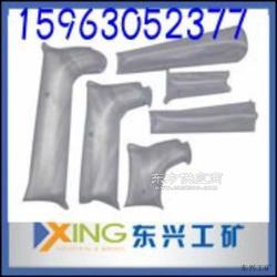 东兴工矿生产二氧化碳气瓶图片