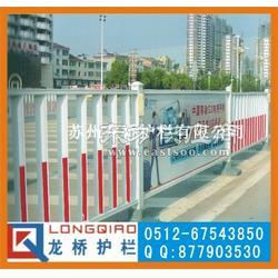 道路护栏/市政道路交通隔离护栏/镀锌喷塑龙桥厂家直销图片