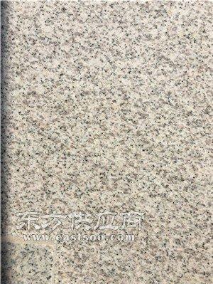 白麻石材自然面
