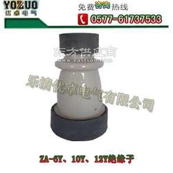 ZB-6Y支柱绝缘子优质生产供应商图片