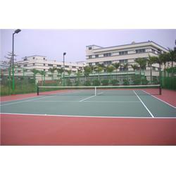 东莞篮球场网球场_菘茂体育_网球场设施图片