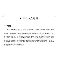蒙阴县硅灰石粉,凯利森化工,厂家直销优质硅灰石粉图片