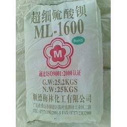 临沂硫酸钡、医药用硫酸钡、青岛凯利森化工图片