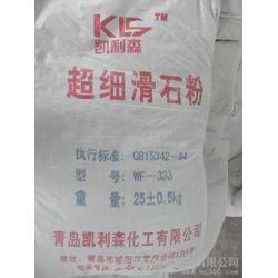 滑石粉用途_凯利森化工大量供应_寿光滑石粉图片