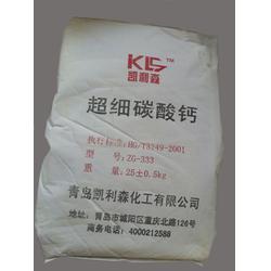 青岛凯利森化工、【碳酸钙供应】、海宁  碳酸钙图片