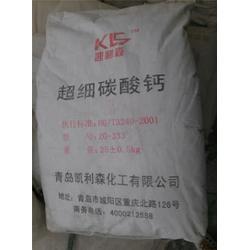 重鈣碳酸鈣,北辰區碳酸鈣,凱利森化工-質優價低圖片