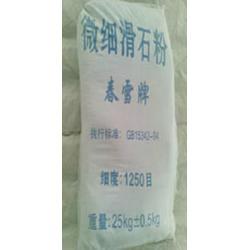 【青岛滑石粉】,滑石粉,凯利森化工图片