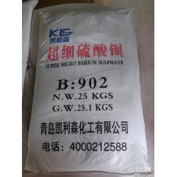 历城区沉淀硫酸钡|凯利森化工大量供应|沉淀硫酸钡应用图片