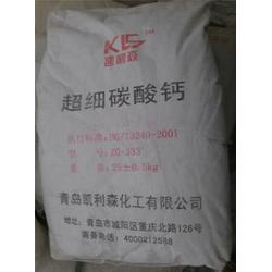 【沧州碳酸钙】,轻钙碳酸钙,凯利森化工 质优价低图片