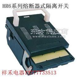 HR6-250/310HR6-250/310熔断器式隔离开关图片