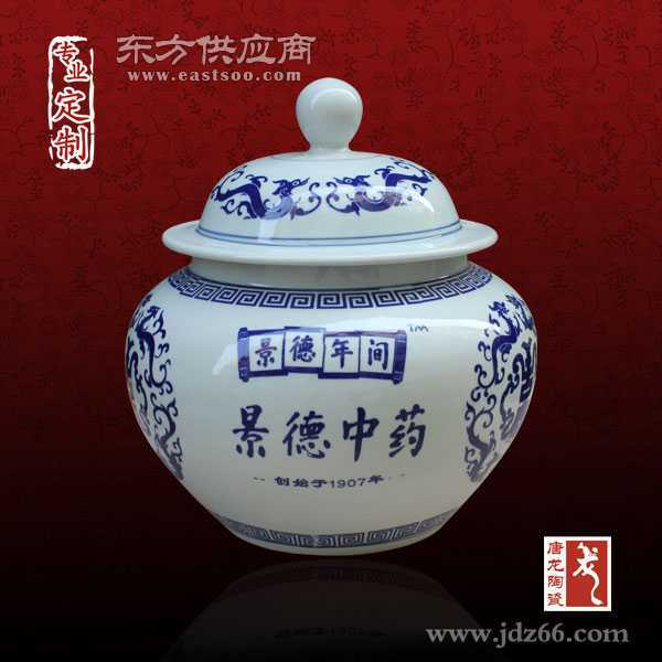 陶瓷罐定制茶叶罐食材罐图片