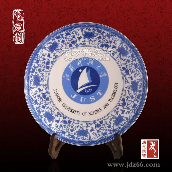 陶瓷纪念盘大型活动庆典奖盘厂家定制图片