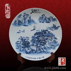 定制纪念瓷盘陶瓷赏盘工艺礼品图片