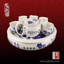 礼品茶具定做陶瓷茶具礼品套装图片