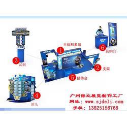 深圳大型展览工厂 广州大型展览工厂工程-得立展览图片