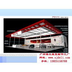 专业活动营销制作工厂 专业的活动营销制作工厂 得立图片